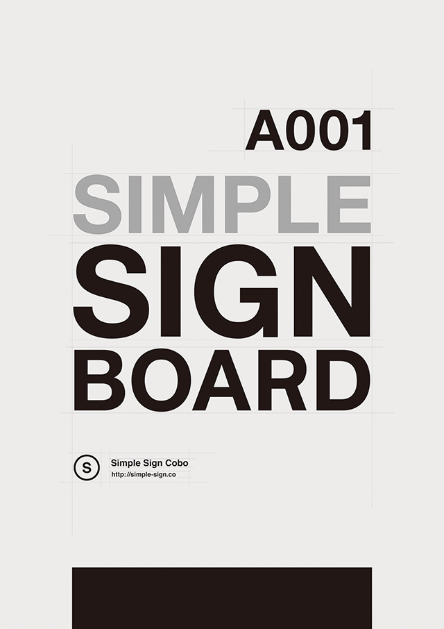 simple sign board poster adesty inc